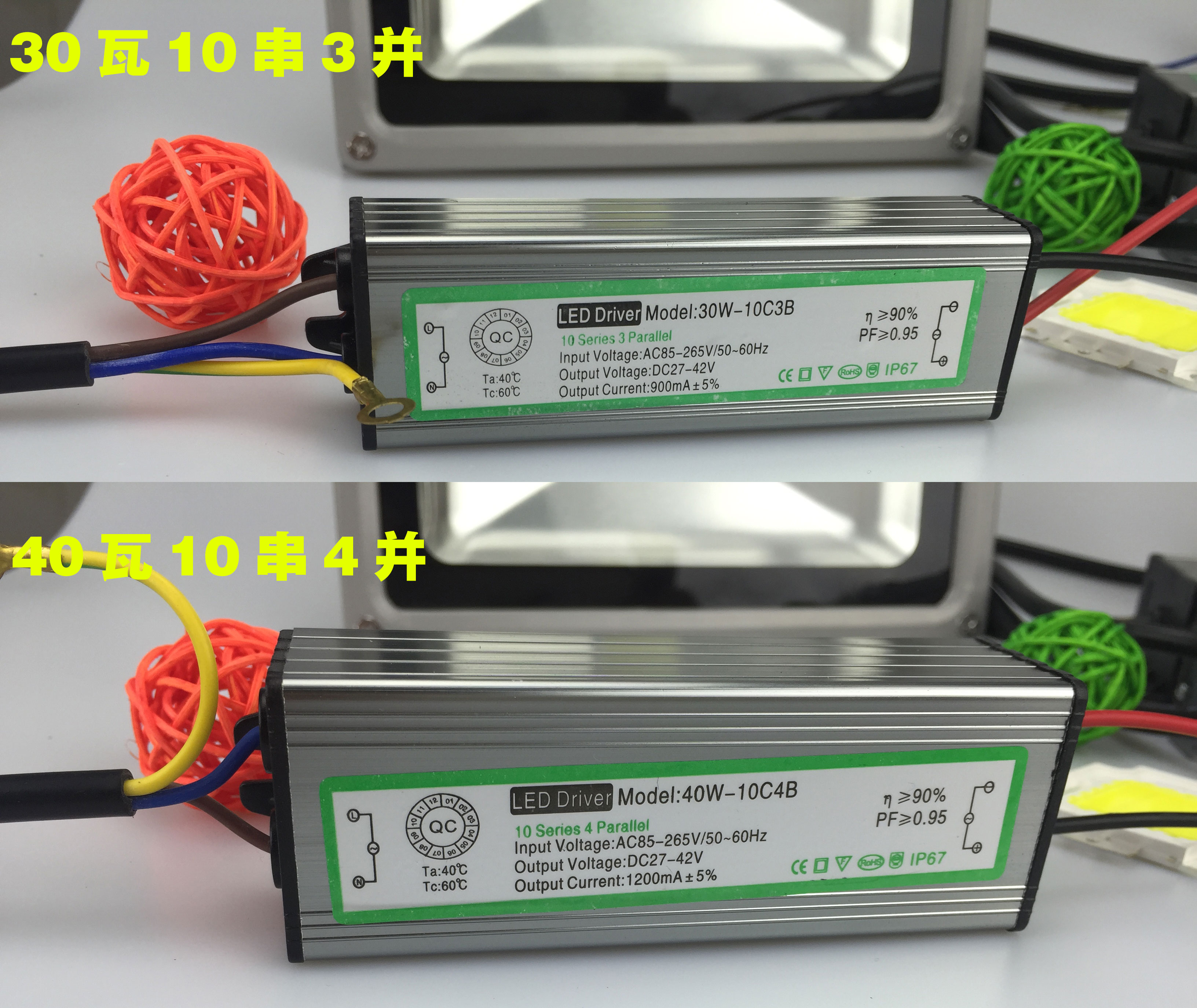 LED light source driving wide voltage power supply 20w30w50w70w100w constant current waterproof ballast variable voltage DC head