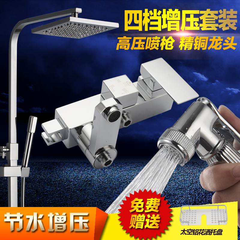 The thermostatic shower bath copper set flush with the cold and hot water mixing valve booster nozzle bath bag mail