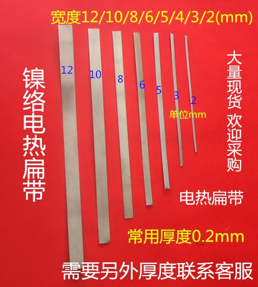 เครื่องซีล 0.4-1.0 ไฟฟ้าความร้อนกลมแบนสำหรับผมดัดลวดตัดโฟมตัดซีลถุงเมล์