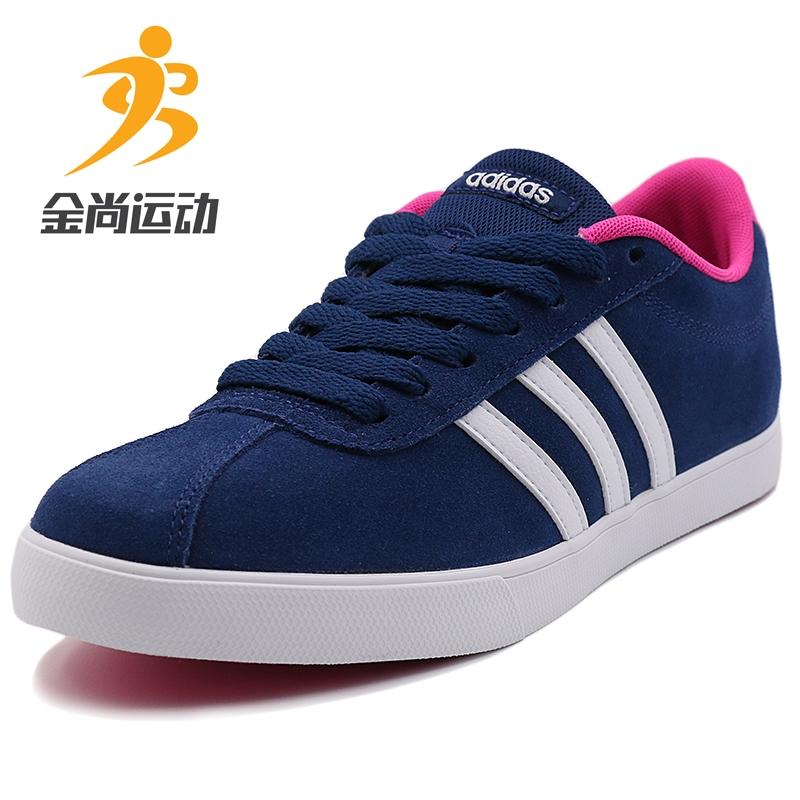 Adidas Adidas shoes spring 2017 new NEO low retro casual shoes sports shoes B74558