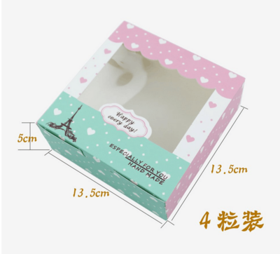 Crema de yema de huevo nieve seductora Caja Caja Caja 2468 grano galletas bizcochos tartas de caja paquete postal