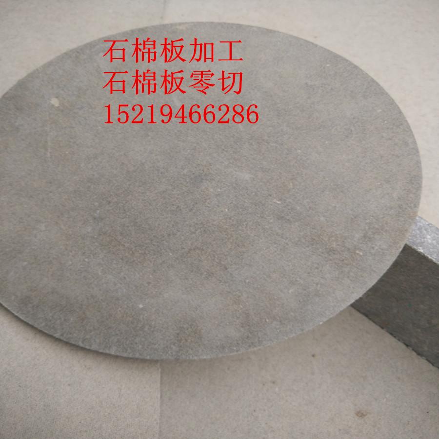 Cement asbestos board, 4mm5mm6mm8mm10mm cement fiber asbestos board, high temperature insulation board