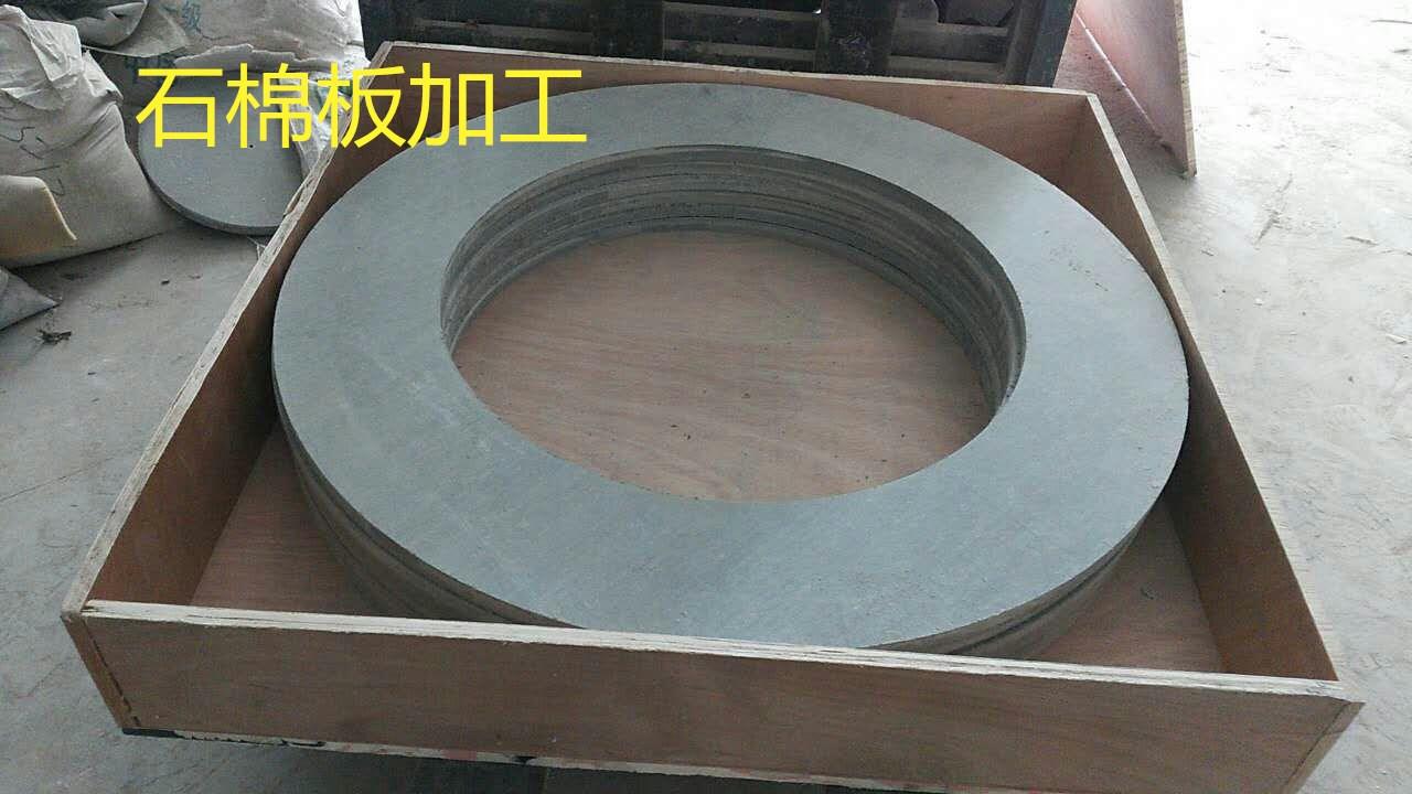 асбест - цемент, Совет обработки деталей асбест 4mm-30mm асбест кольцо высокотемпературные плесени на площадку теплоизоляции