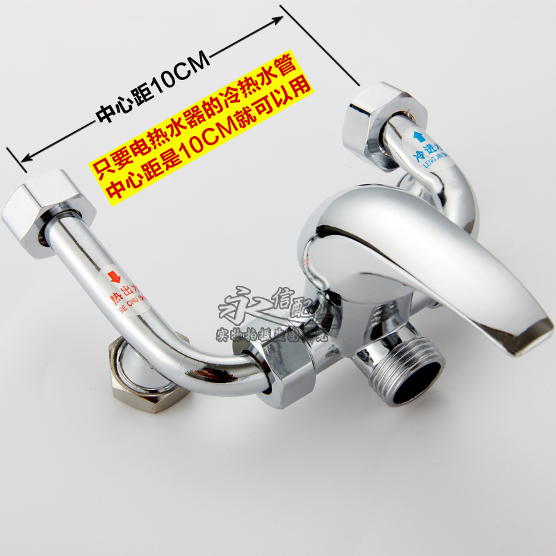 Copper electric water heater mixing valve installed U universal valve for cold and hot tap switch sprinkler suit mixing valve accessories