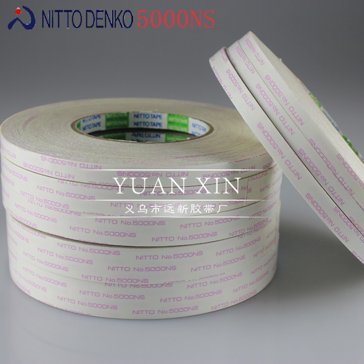 The imported Nitto Nitto 5000NS ultra-thin strong double-sided adhesive tape seamless line double-sided adhesive
