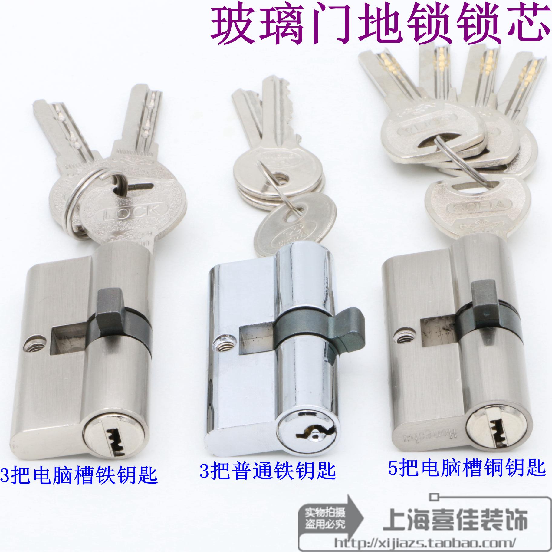 Sans cadre de corps de serrure de porte à l'intérieur de la Languette de verrouillage de la serrure de porte - verre noyau de serrure de porte à clé de verre noyau de serrure à 60 mm de colis