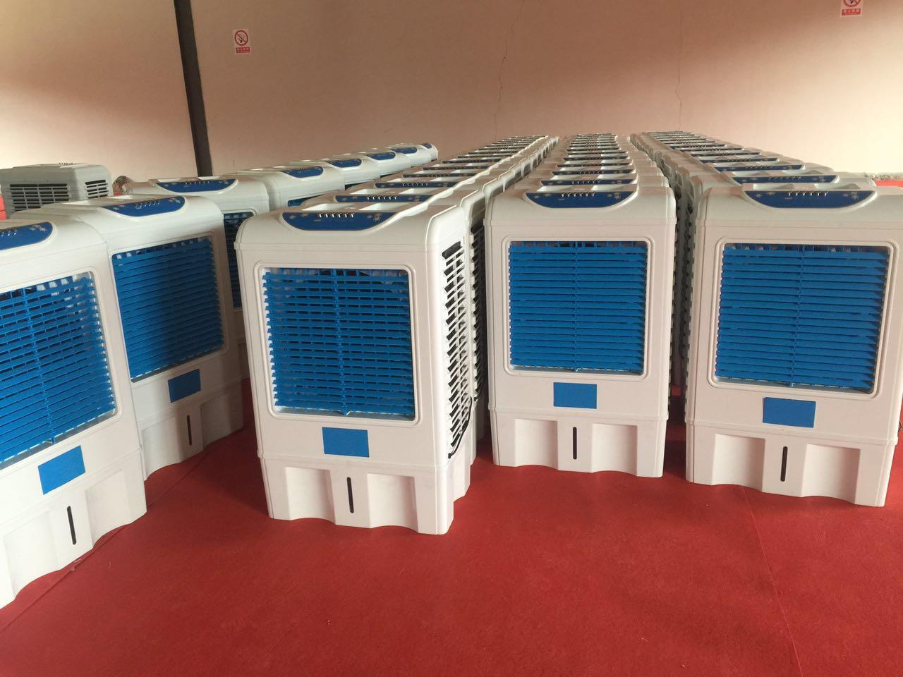 Wind und nassen vorhang zhuji Haushalt mobile lüfter Umweltschutz ALS klimaanlage kühlung fernbedienung drei speed - fan