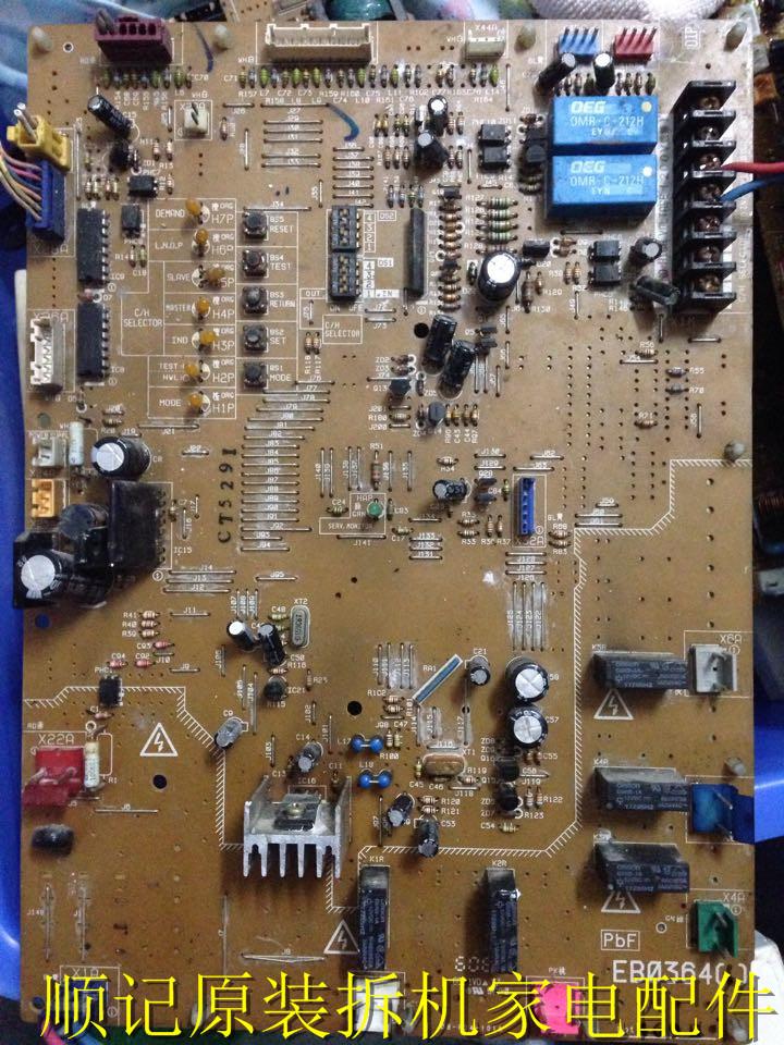 Daikin computer Control Board PC0308-1KEB0364 (l) - klimaanlage - FN149-H-1