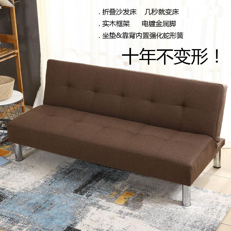 小さいタイプは折りたたみソファーベッドツインソファベッド3人は1メートル.ベッドの3人の18000メートルに1メートルの部屋のソファー