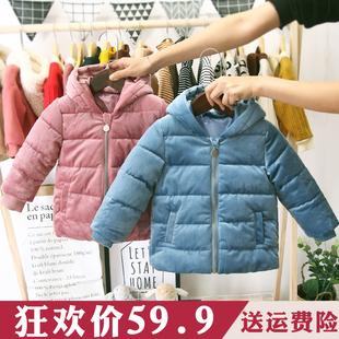 儿童金丝绒保暖棉服外套
