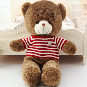 可爱泰迪熊猫公仔抱抱熊女孩布娃娃睡觉抱大熊毛绒玩具送女友熊熊