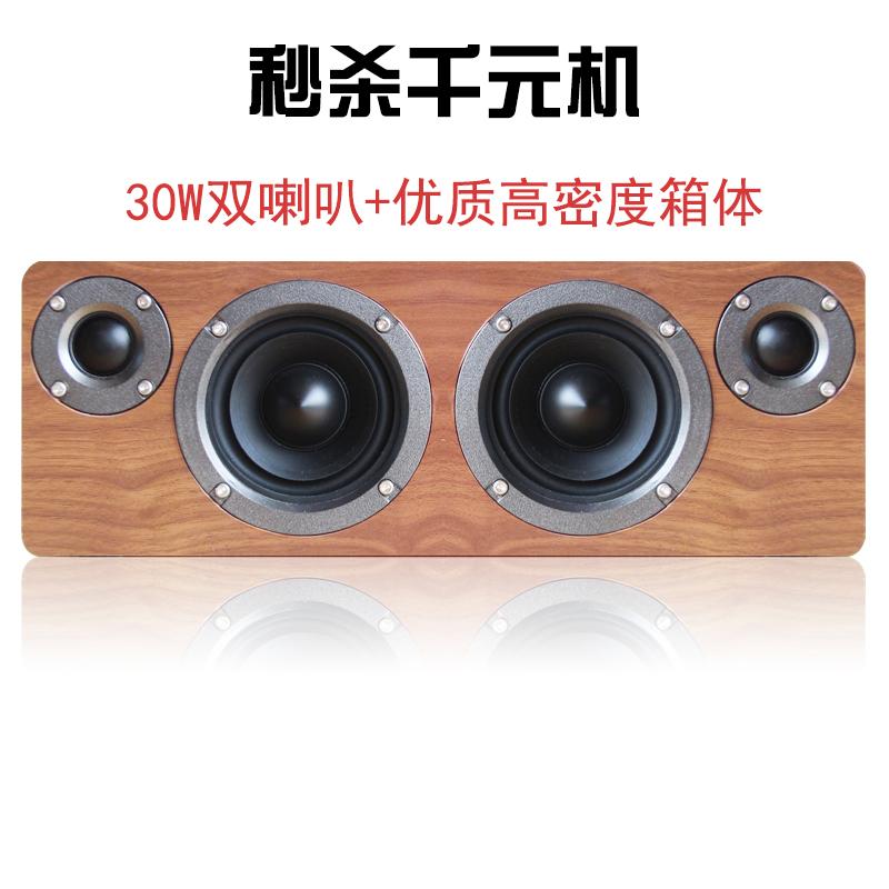 Drahtlose bluetooth - lautsprecher und subwoofer HANDY - TV, HiFi - Haushalt von hochleistungs - aktive audio - computer