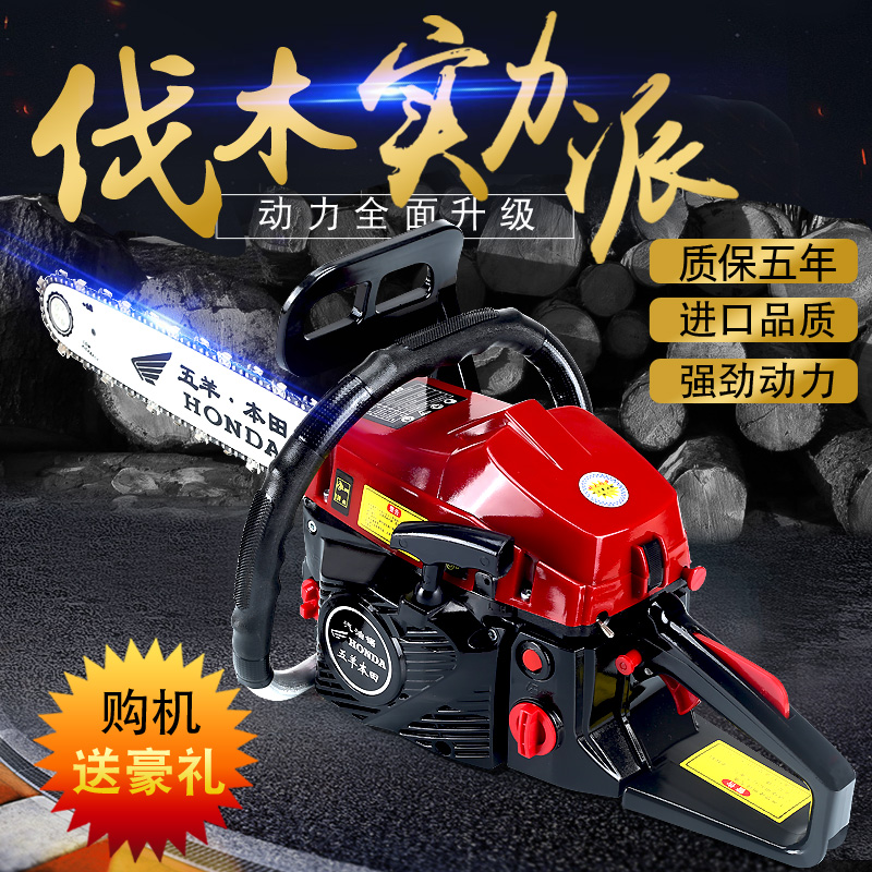 Gasoline saw clearing saws accessories flywheel magnetic claw felling saw start poking claw claw claw multifunctional plastic lumber