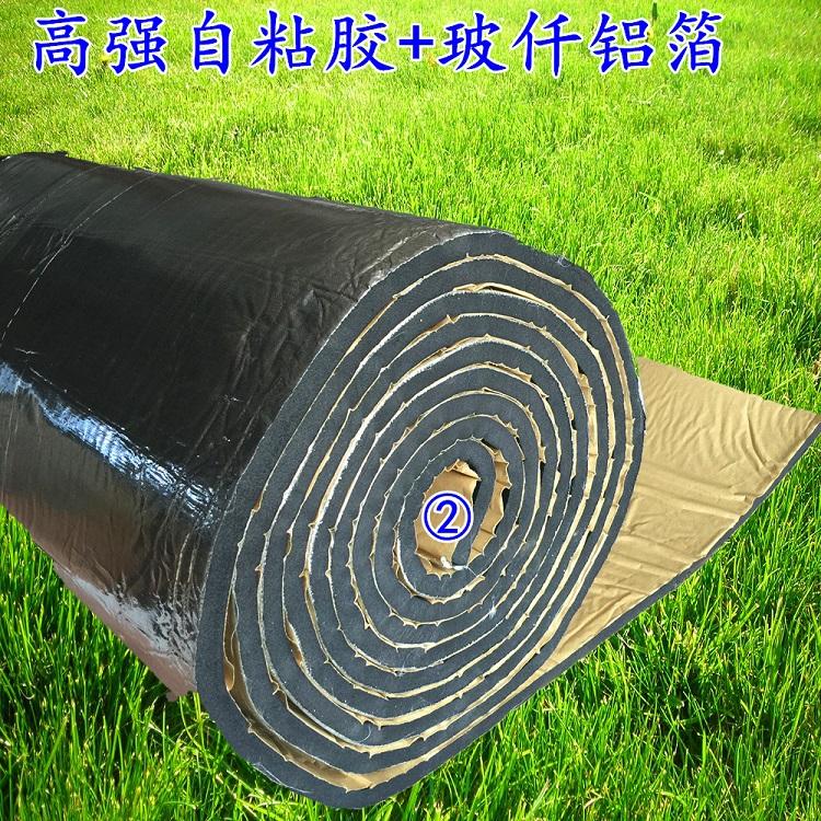 Φύλλο αλουμινίου με μόνωση βαμβάκι θερμομόνωση βαμβάκι πλάκες, αυτοκόλλητη στέγη σαν απόδειξη το διάφραγμα πλακάκια ηλιόλουστο δωμάτιο μόνωση στεγών βαμβάκι