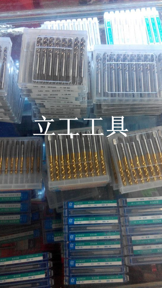 Aluminum tap for postal use, vertical spiral tap, high quality tapping aluminum alloy special tap M2-12