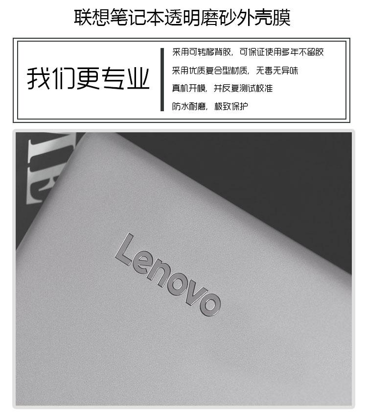 - laptop film 15,6 centimeter. 700 e bescherming van de film versie van transparante romp stickers
