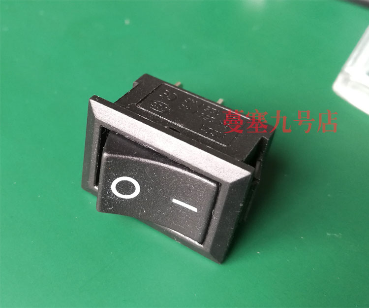 Electronic platform scale valuation called bidirectional switch switch with switch type parts waterproof cover