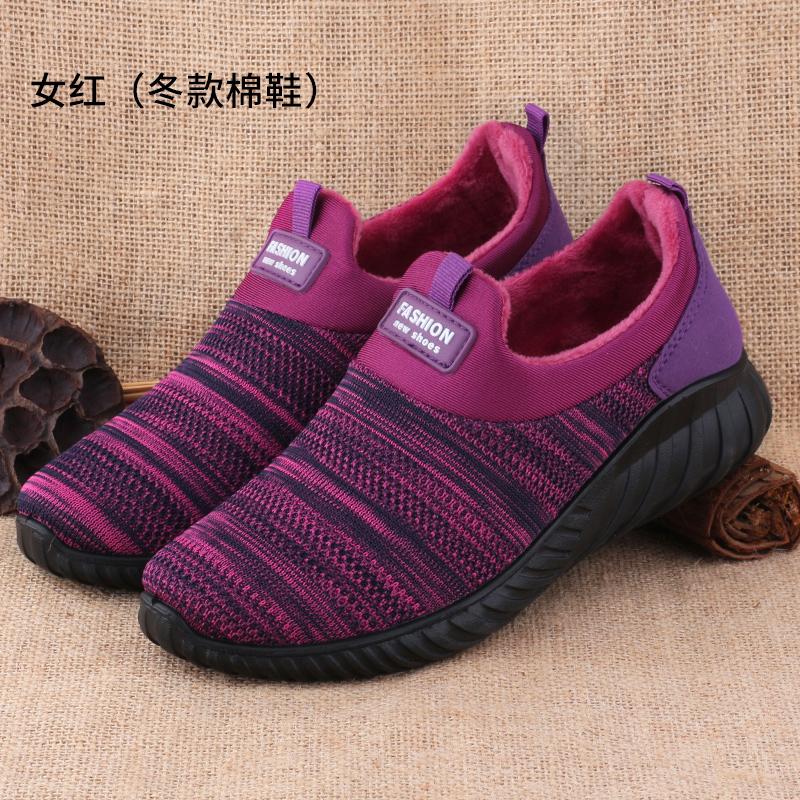 老北京布鞋中老年人鞋女运动健步休闲鞋透气秋冬健身跑步鞋妈妈鞋