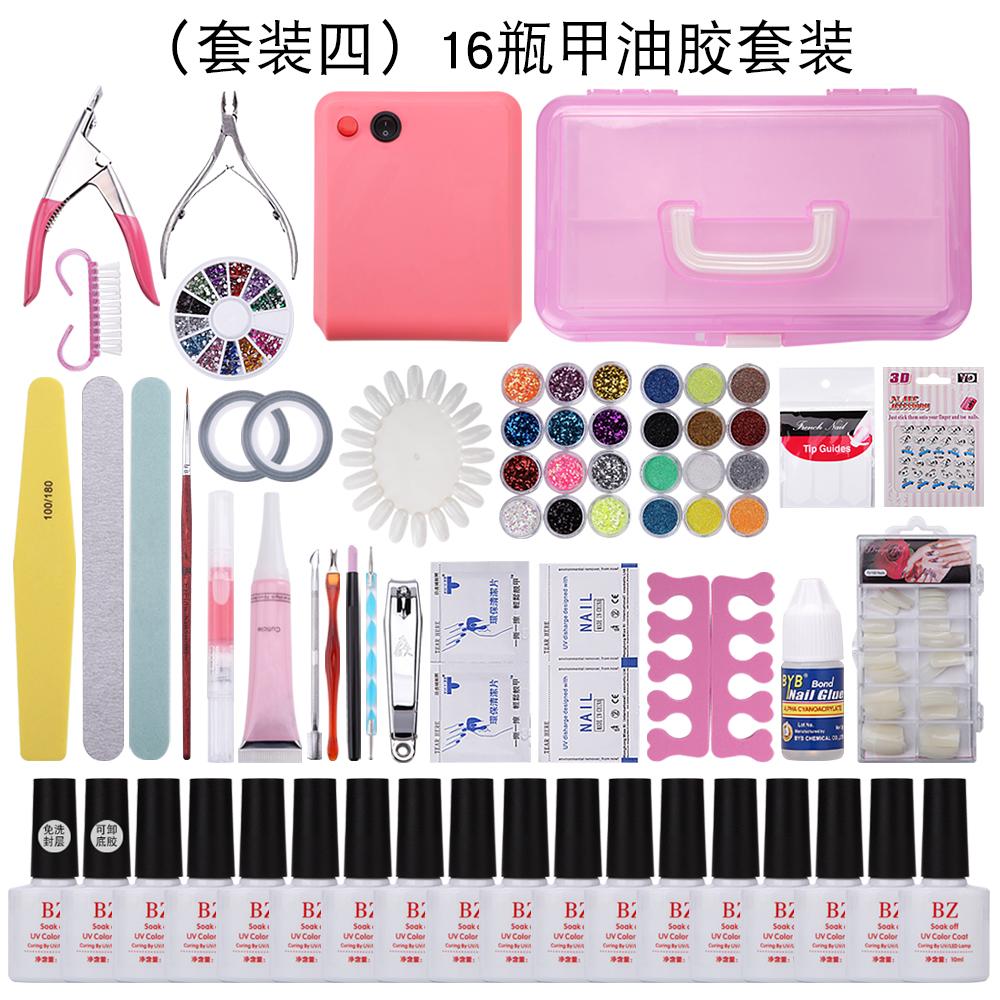 Le unghie di tutta una serie di strumenti per Fare Le unghie lunghe per aprire un negozio di Olio per lampade Colla fototerapia domestico Nail Art Set -
