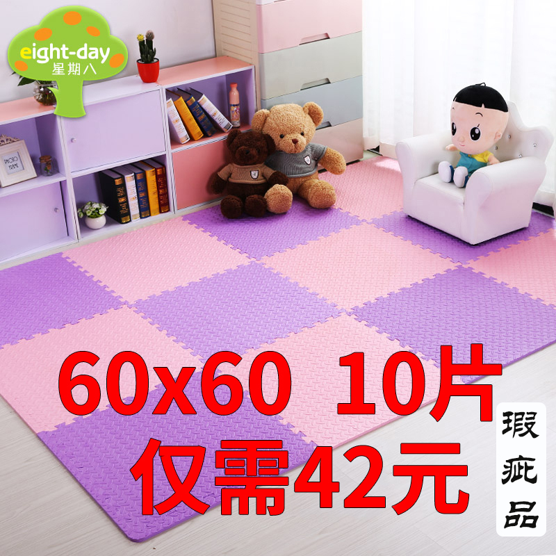 A green mosaic children baby climbing Puzzle Mat tatami mats with large living room