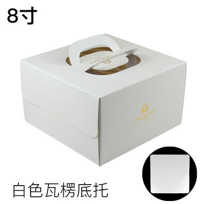 Delicious solid color 6 inch 8 inch birthday cake box