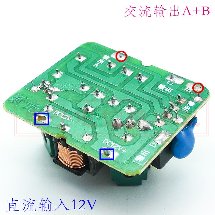 40WDC-AC wechselrichter 12v liter 220V maschinentransformator Booster - modul wechselrichter (B1)
