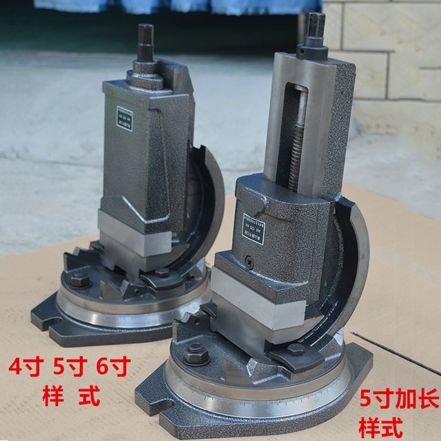 Angle fixed vise vise clamp type tilting angle precision drilling milling machine 4 inch 5 inch 6 inch shipping