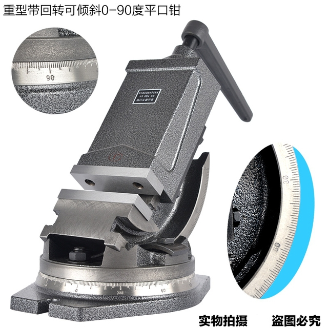 Angle fixed type tilting angle precision vise vise clamp drilling milling machine 4 inch 5 inch 6 inch shipping