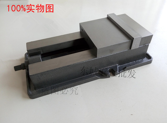 Vises 8 inch Miller 4 inch 5 inch 6 inch of the Taiwan angle fixed bench CNC precision machine