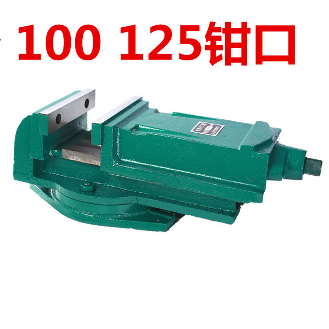 The 4 level milling machine inch 5 inch 6 inch 8 inch 12 inch 16 inch heavy industrial drilling machine vise vise shipping