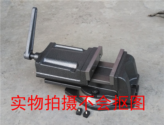 Vice Vice Clamp heavy table with 3 Inch 4 inch 5 inch 6 inch 8 inch 16 precision drill vise clamp milling machine