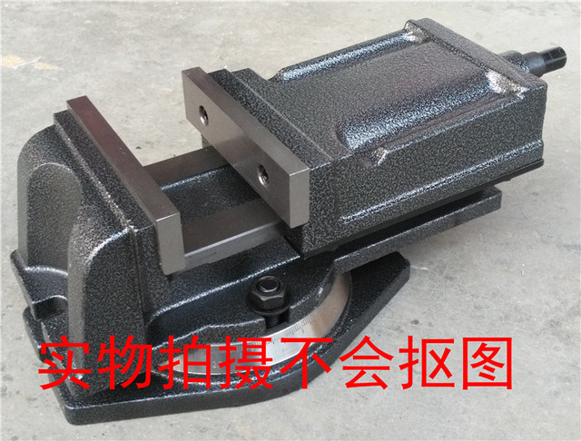 Vice Vice Clamp heavy table with 3 Inch 4 inch 5 inch 6 inch 8 inch 16 precision machine drilling milling machine vise clamp