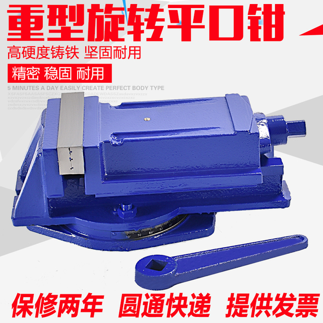 Flat pliers clamp machine vise vise vise workbench for heavy-duty precision machine drilling machine