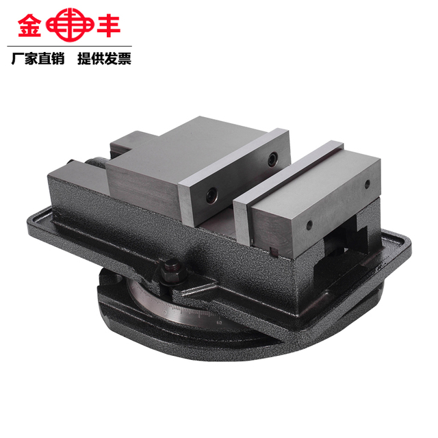 Vise for milling machine vise angle fixed with a bottom Taiwan precision machine vise NC 4 inch 5 inch 6 inch 8 inch