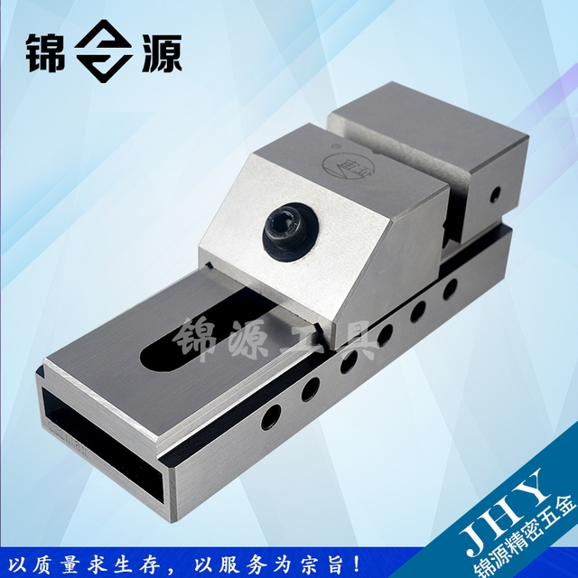 Fast QKG sliding clamp fixture precision milling machine with rectangular type vice Wanli shipping batch grinding machine