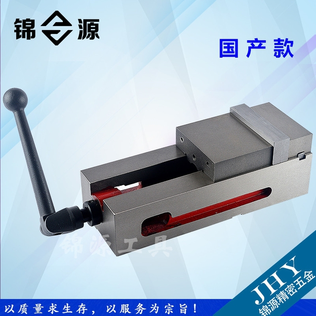 One special milling machine clamp type solid angle smooth Taiwan 4 inch 6 inch precision machine vice new shipping