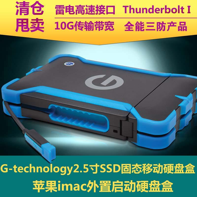 G-technology2.5 zentimeter SSD (Solid State disk zum blitz - mobiler festplatten - box Apple iMac startup disk