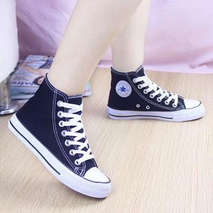 经典高帮帆布鞋女韩版潮 透气休闲鞋 情侣布鞋子黑色平底学生球鞋