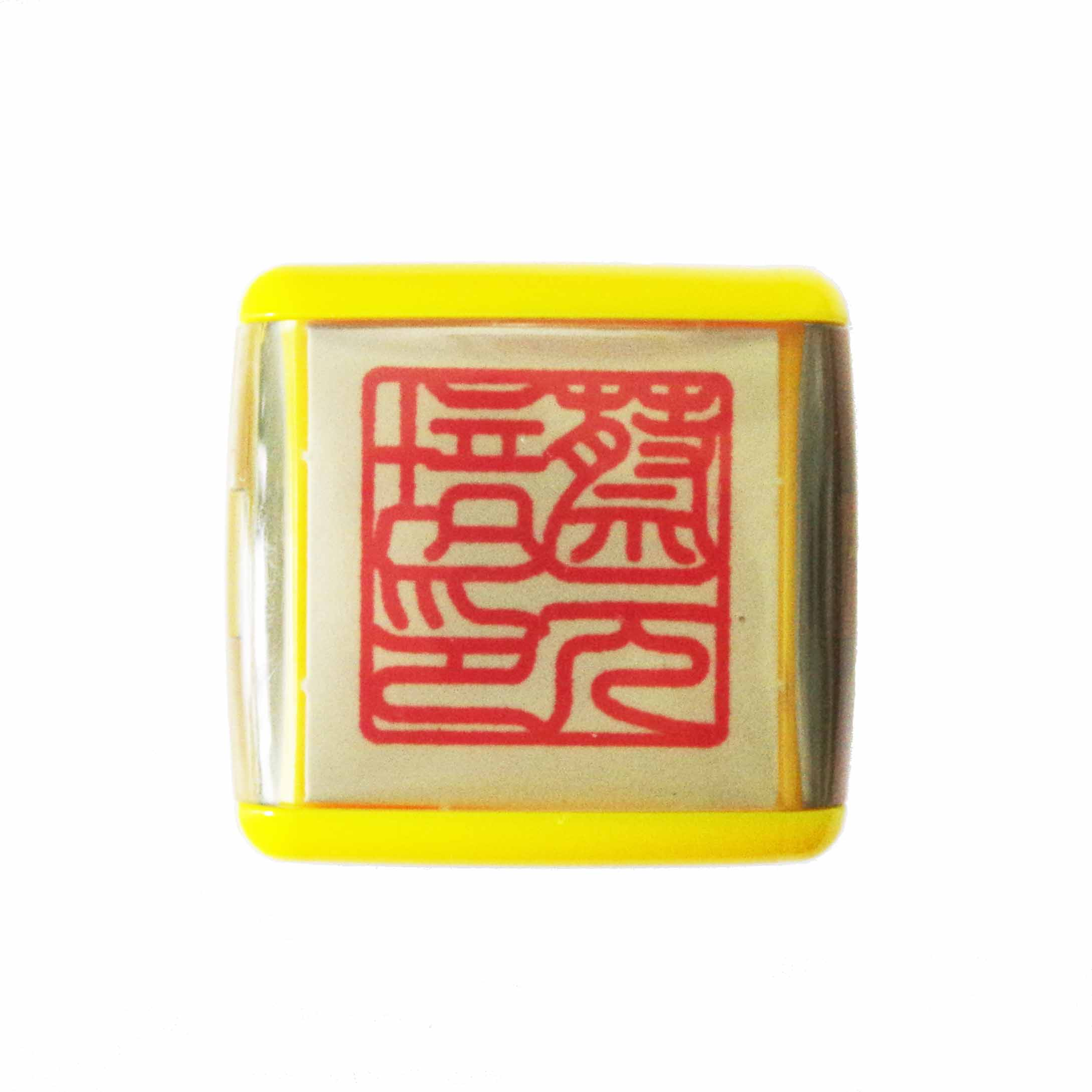 Individuality signature DIY million photosensitive seal stamp seal type custom painting and calligraphy collection 20*20mm