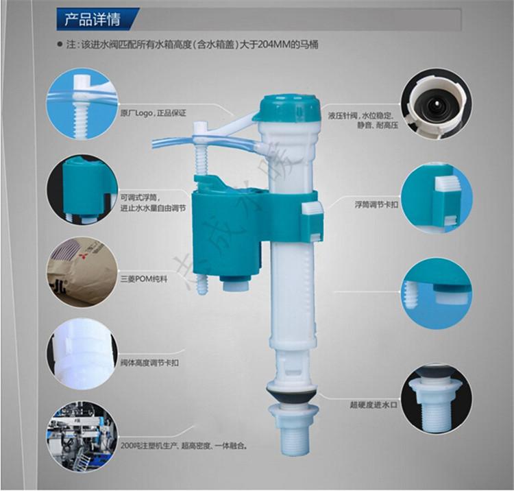 La venta de plástico nuevo baño de cerámica antiguos depósitos de agua del inodoro y válvula de control de nivel de agua de la válvula de admisión general