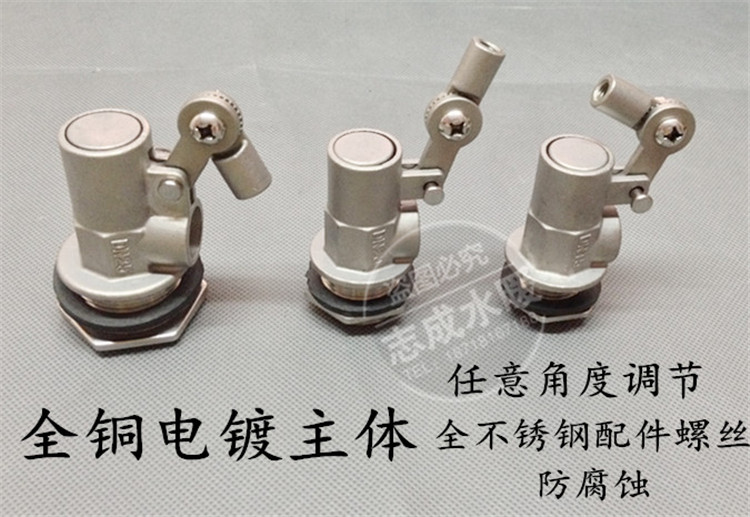 Brass water level control valve, water tower, ceramic plate, copper core, all copper quick open universal stainless steel float valve