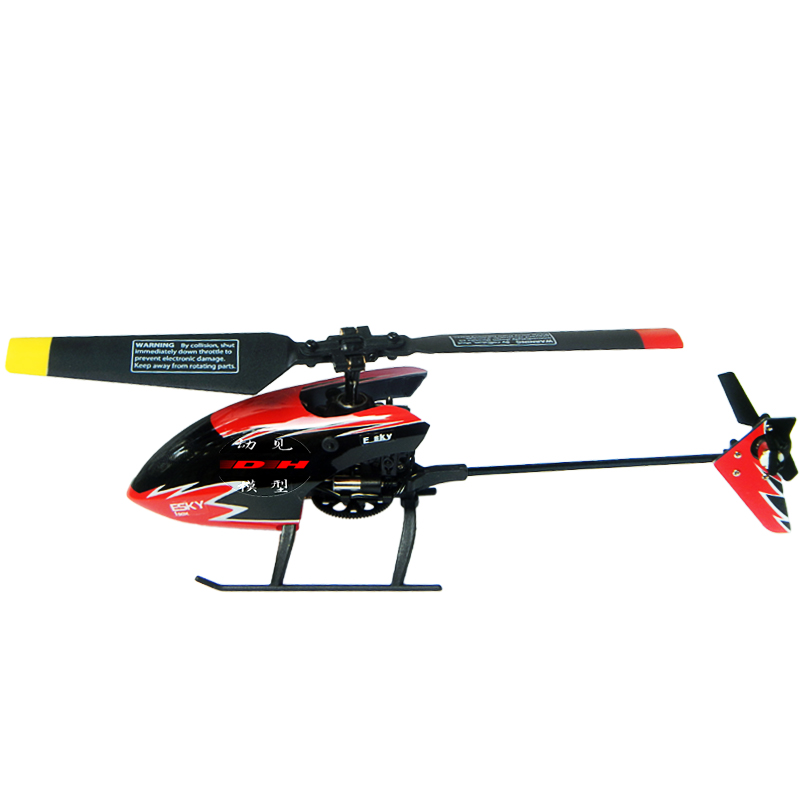 See ESKY RC helicopter 150X single-propeller mini aileron four-channel model aircraft drone