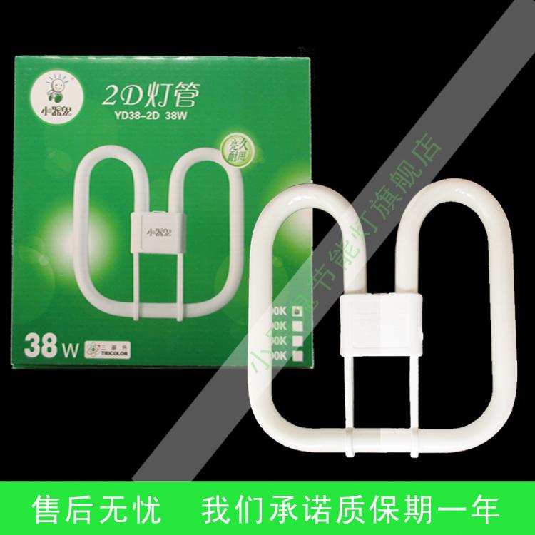 - hiljaa, 2d - putki edistäminen -38W energiansäästölamppu