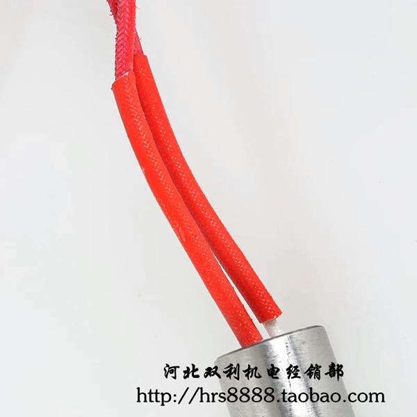 električne palice iz nerjavnega jekla, gori suha tipa 220v umrl eno glavo cevi za ogrevanje električno ogrevanje bar motorna orodja za vzdrževanje