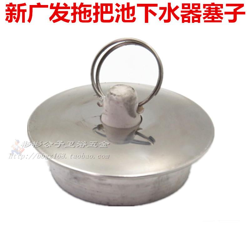 канализационный устройство новых gf пробка из нержавеющей стали для покрытия резиновые заглушки ванна канализационный устройство резиновые 皮塞 пробка