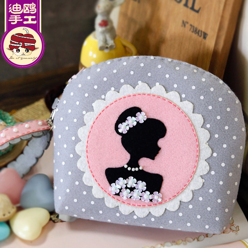 Material package free non-woven Handmade Crossbody wallet DIY clipping cloth bag.