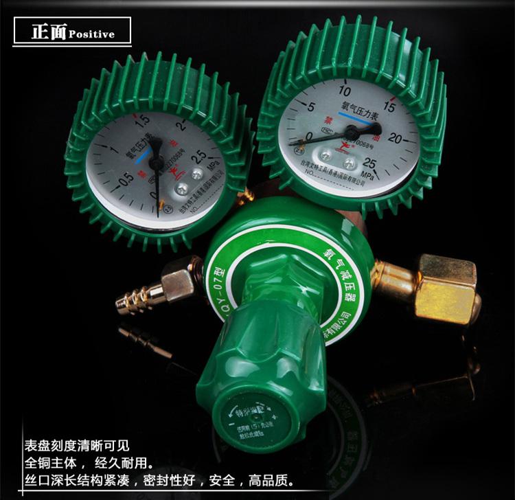 Shockproof pressure gauge, genuine valve fittings, air pressure regulator, oxygen meter, oxygen shock absorber