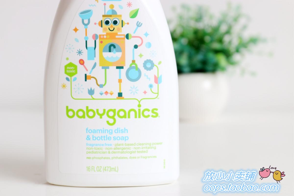 BabyGanics baby bottles, tableware cleaning agent, cleaning liquid without incense 472ml