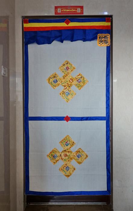 - La Tela di Buon auspicio - Ingresso decorato in Tibet la Cortina di Quattro colori Disponibili 90*180cm tenda