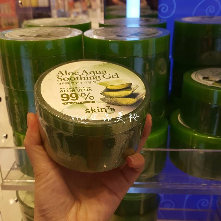 Vivi đẹp trang Hàn Quốc skin79 tư cơ 99% Aloe dưỡng ẩm làm tên đeo mặt nạ 300g Aloe keo gel